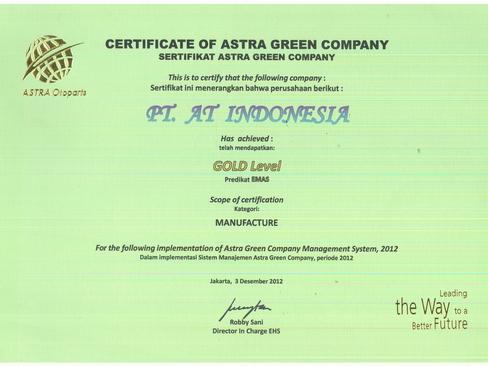 Award_AGC_Dec2012